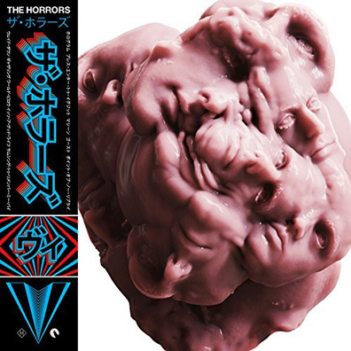 The_Horrors_V_review_under_the_radar