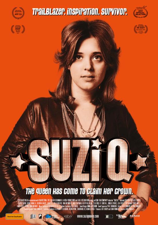 SuziQFilmPoster